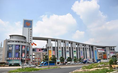 华南国际汽配城--华南地区最具实力的汽配城
