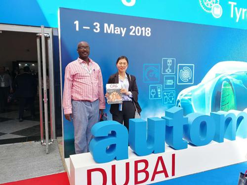 鲲鹏法兰克福(迪拜)汽配展---automechanika Dubai发行记