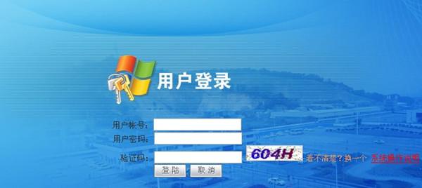 深圳驾考自主预约系统刚开就瘫痪