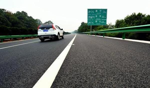 高速公路服务区的车辆维修收费有标准吗