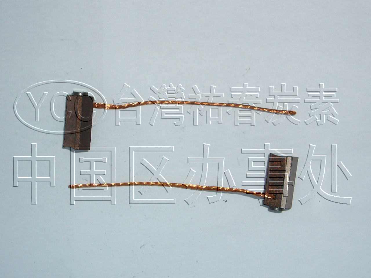 上海力悦贸易有限公司 碳刷电刷5X7X15 Alternator 汽车发电机用富士 高清图片