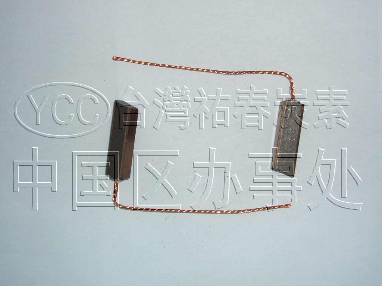 上海力悦贸易有限公司 高质量碳刷电刷炭刷5X8X28 Alternator 汽车发高清图片