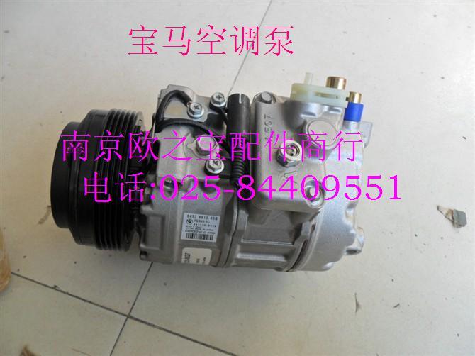 车空调压缩机接线图