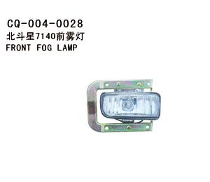 北斗星7140前雾灯 汽车配件 车灯 雾灯 供应信息 全球汽配采购网 QP高清图片